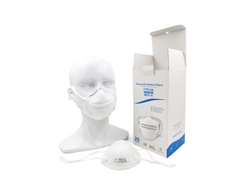 Small Type IIR Disposable Cup Shape Medical Mask