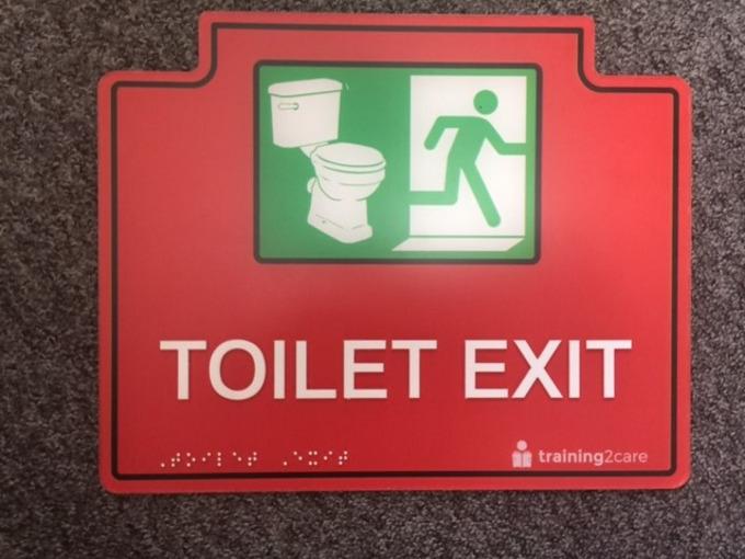 Z-Toilet Exit